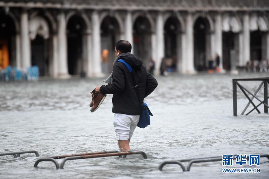 (國際)(4)威尼斯洪災