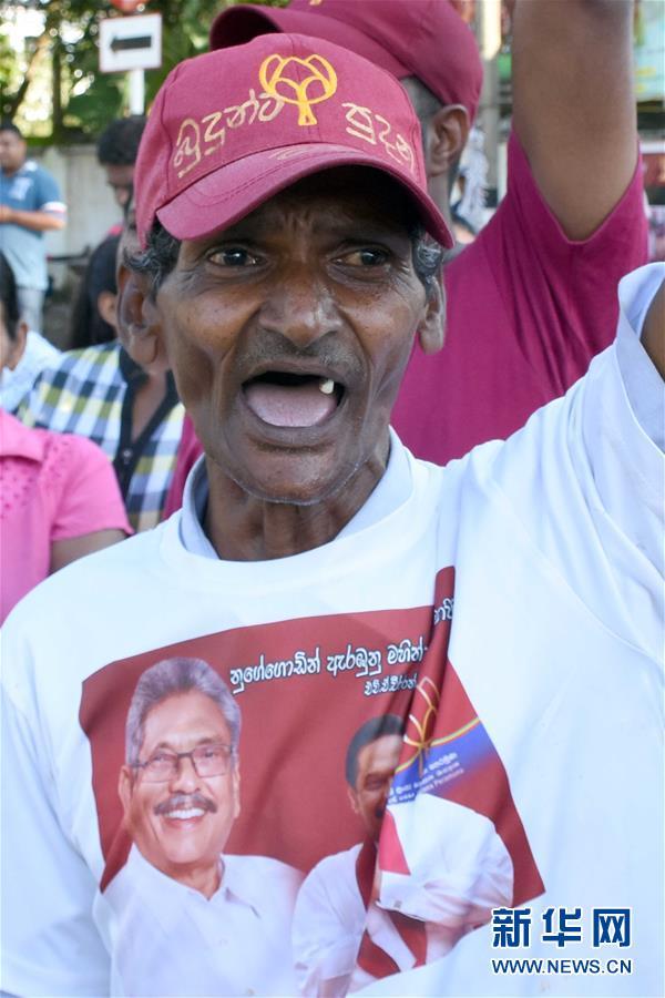 (國際)(2)斯裏蘭卡反對黨候選人贏得總統選舉