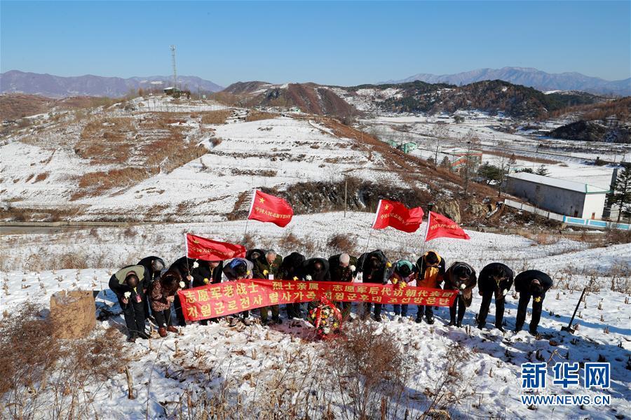(國際·圖文互動)(2)通訊:登上松骨峰 祭奠最可愛的人