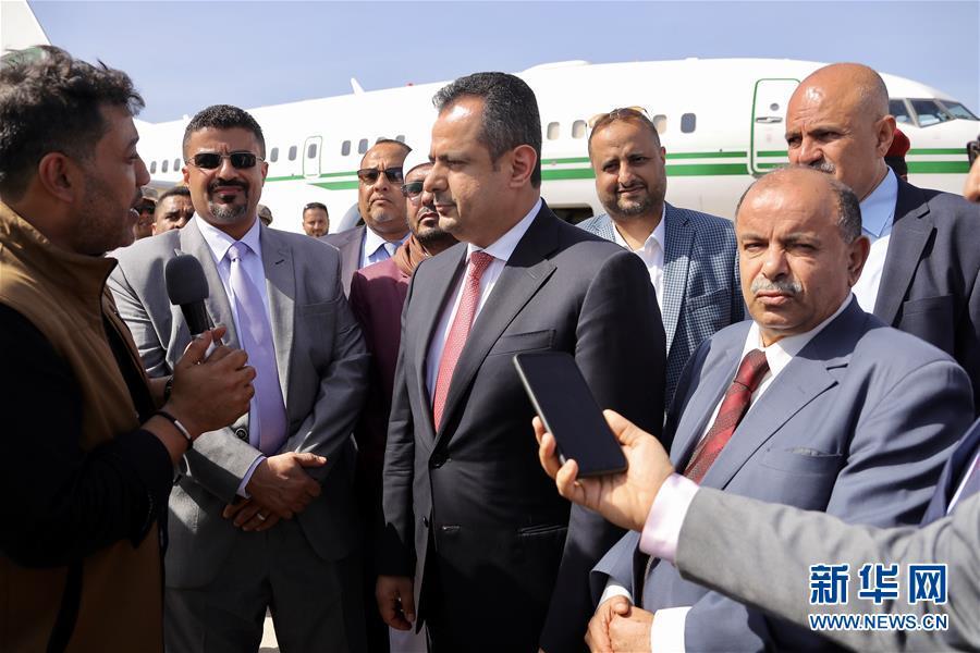 (國際)(1)也門總理返回亞丁為組建新政府做準備