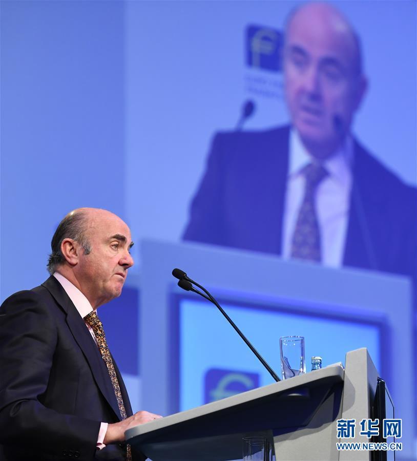(國際)(4)歐洲央行官員呼吁加強非銀行金融部門監管