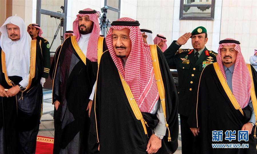(国际)(1)沙特阿美IPO募集资金将用于扩大沙特投资