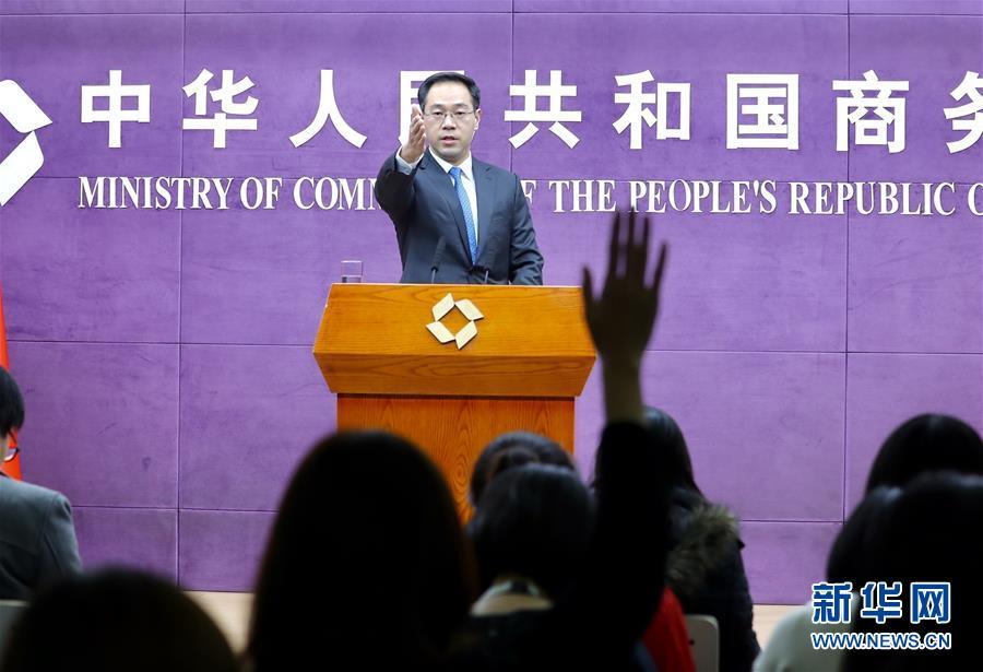 (圖文互動)商務部:中美雙方經貿團隊將繼續保持密切溝通