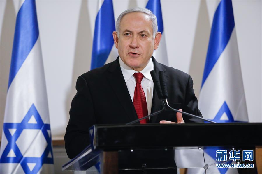 (國際)(3)以色列總理內塔尼亞胡因涉嫌貪腐將被正式起訴