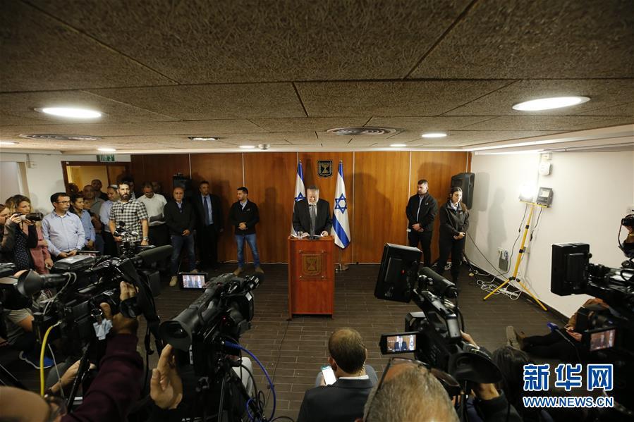 (XHDW)(2)以色列總理內塔尼亞胡因涉嫌貪腐將被正式起訴