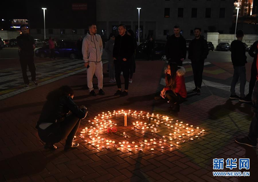 阿尔巴尼亚地震死亡人数升至30人 目前尚无中国公民伤亡报告