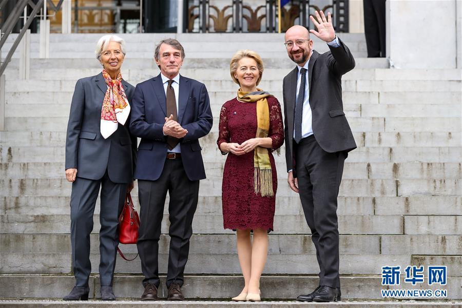 (国际)(1)分分彩梯子游戏怎么玩,欧盟新一届领导人纪念《里斯本条约》生效十周年