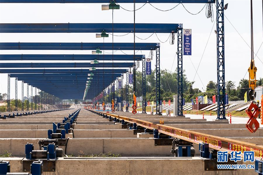 (國際)(6)中老鐵路焊軌基地正式投入生産