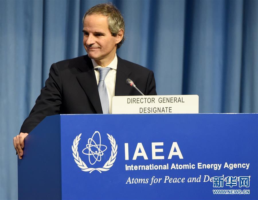 (國際)(3)國際原子能機構正式批準阿根廷外交官格羅西擔任總幹事