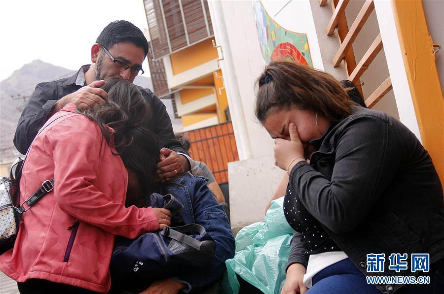 (國際)智利北部長途客車墜谷致21人死亡