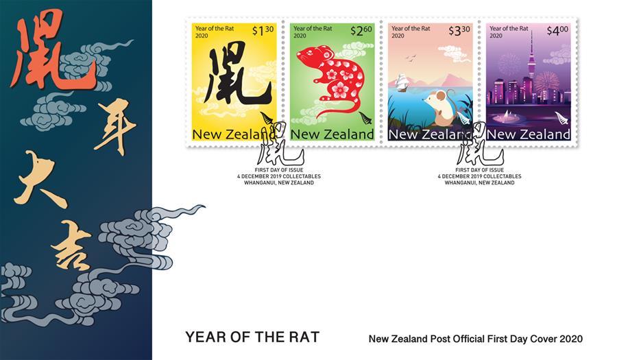 (國際·圖文互動)(1)新西蘭發行2020中國鼠年生肖郵票