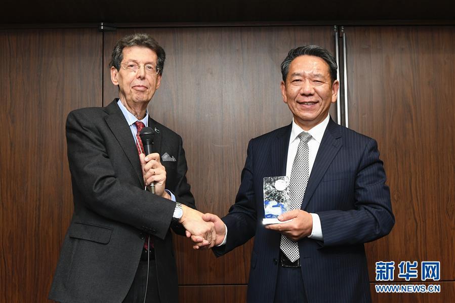 (國際)(1)嫦娥四號任務再獲國際獎項