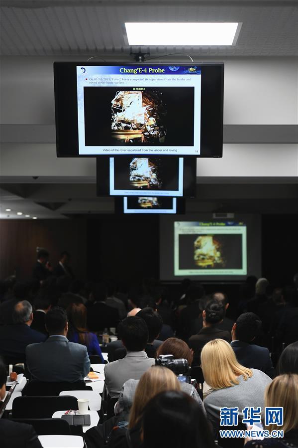 (國際)(3)嫦娥四號任務再獲國際獎項