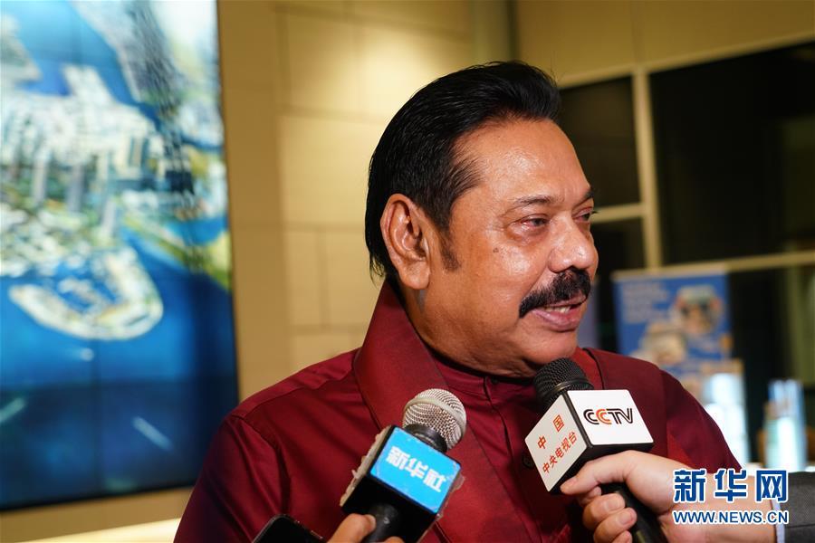(国际·图文互动)专访:新政府期待继续与中国发展友好关系——访斯里兰卡新任总理拉贾帕克萨