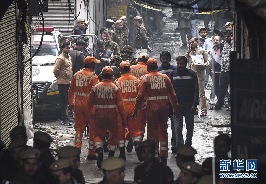 印度大火致43人丧生 新德里市区的烟霾浓重