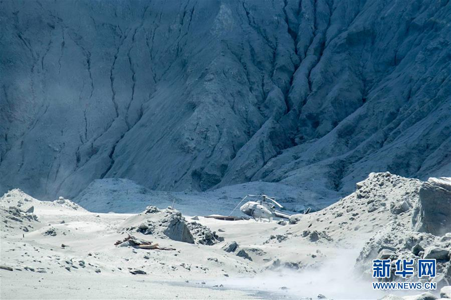 (国际)(4)新西兰怀特岛火山喷发确认5人死亡