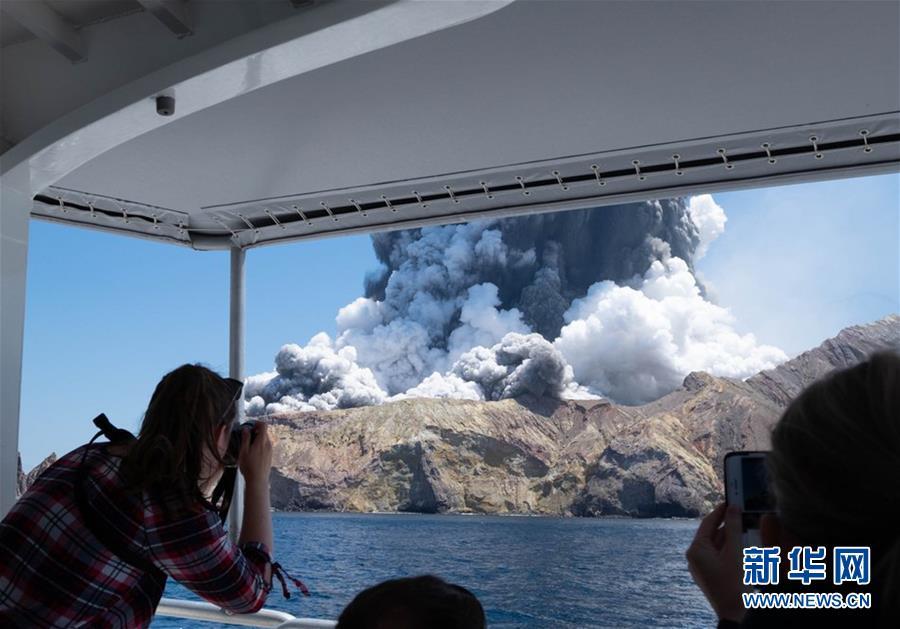 (國際)(3)新西蘭懷特島火山噴發確認5人死亡