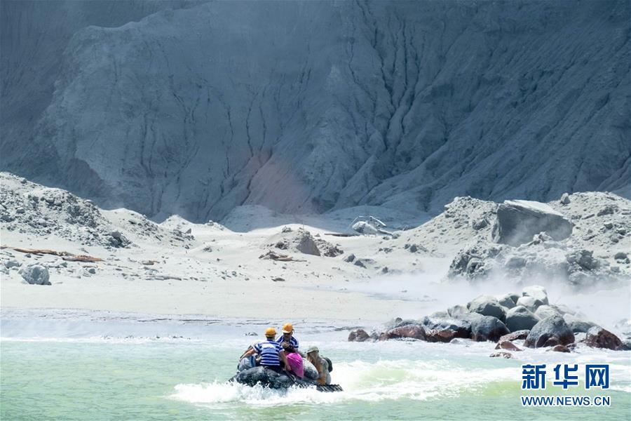 (國際)(2)新西蘭懷特島火山噴發確認5人死亡