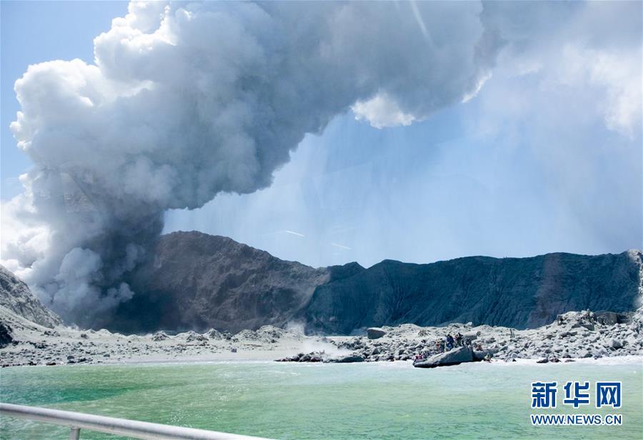 (國際)(1)新西蘭懷特島火山噴發確認5人死亡