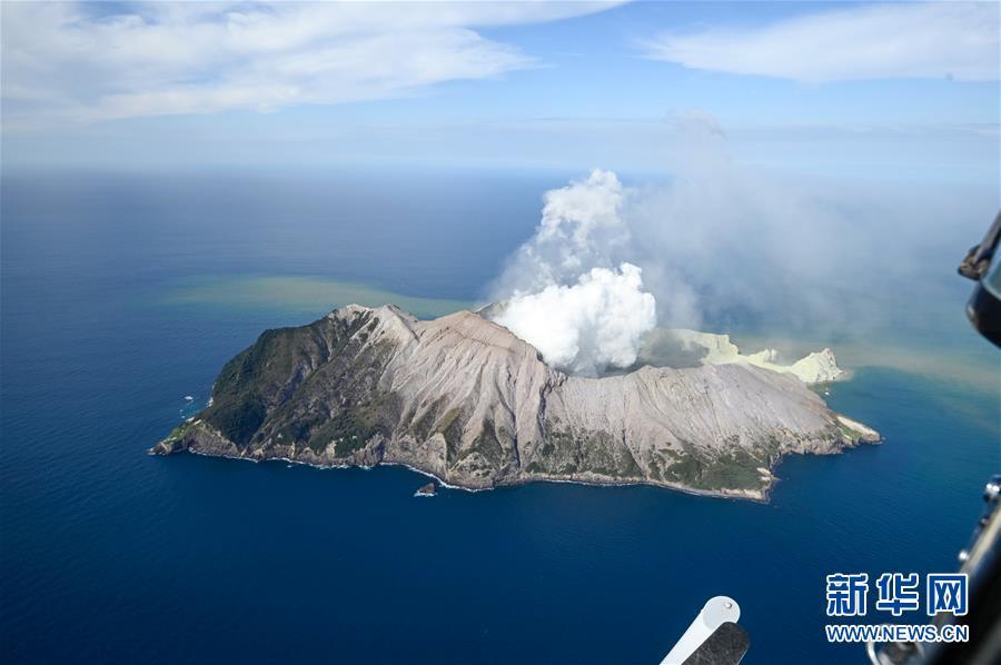 专家说怀特岛火山未来24小时仍有可能喷发