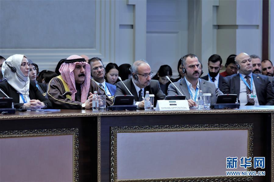 (国际)(5)新一轮叙利亚问题阿斯塔纳会谈在哈萨克斯坦举行