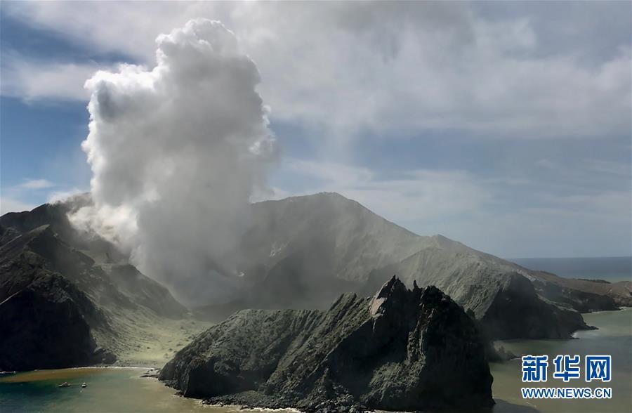 新西蘭懷特島火山噴發確認死亡人數升至8人