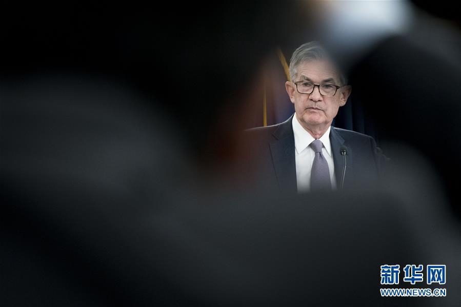 (国际)(4)美联储维持联邦基金利率不变