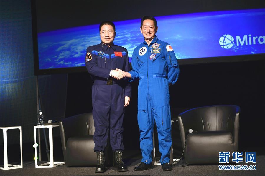 (國際)中日首位航天員東京對話