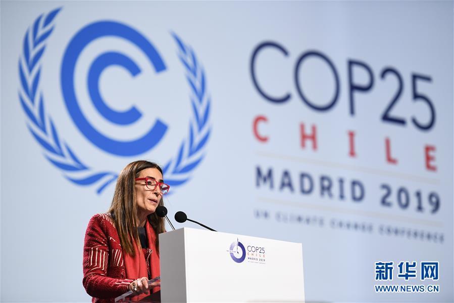 (國際)(1)聯合國氣候變化馬德裏大會閉幕