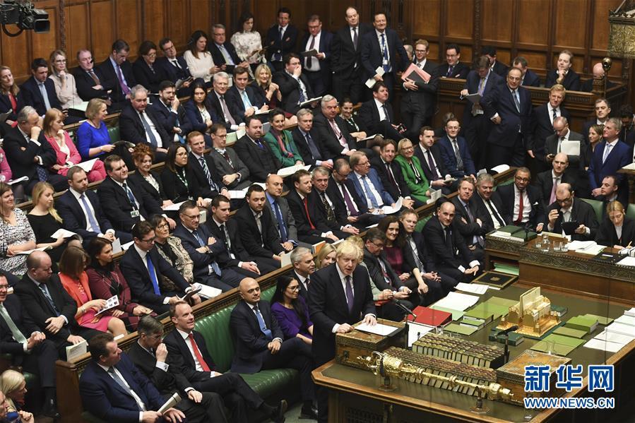 """(国际)(2)英国议会下院原则同意不再延长""""脱欧""""过渡期"""