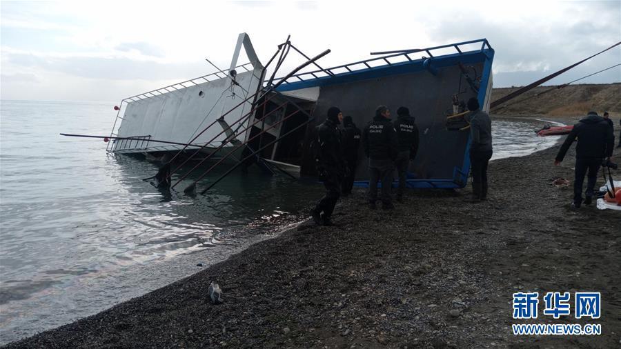 (國際)(1)一艘非法移民船在土耳其傾覆致使7人死亡
