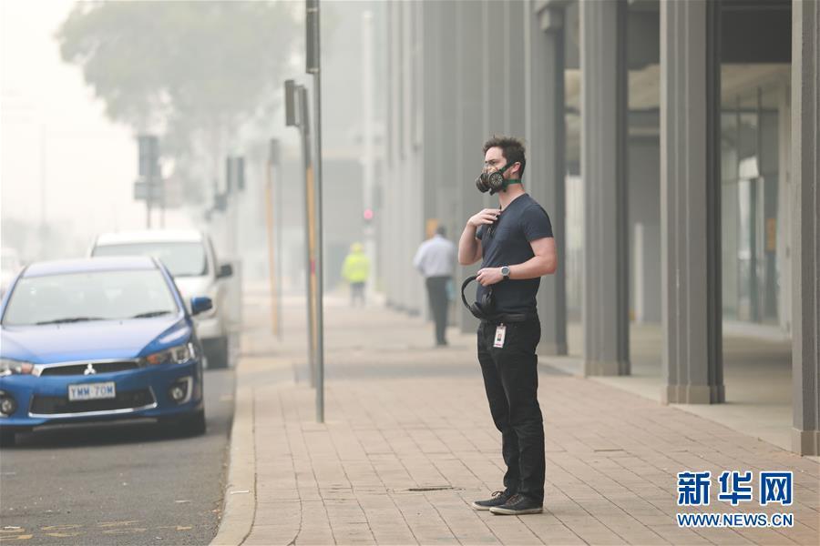 (国际)(3)烟霾笼罩堪培拉
