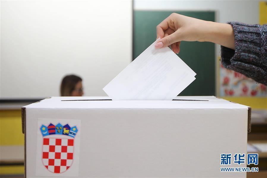 (国际)(3)克罗地亚举行总统选举第二轮投票