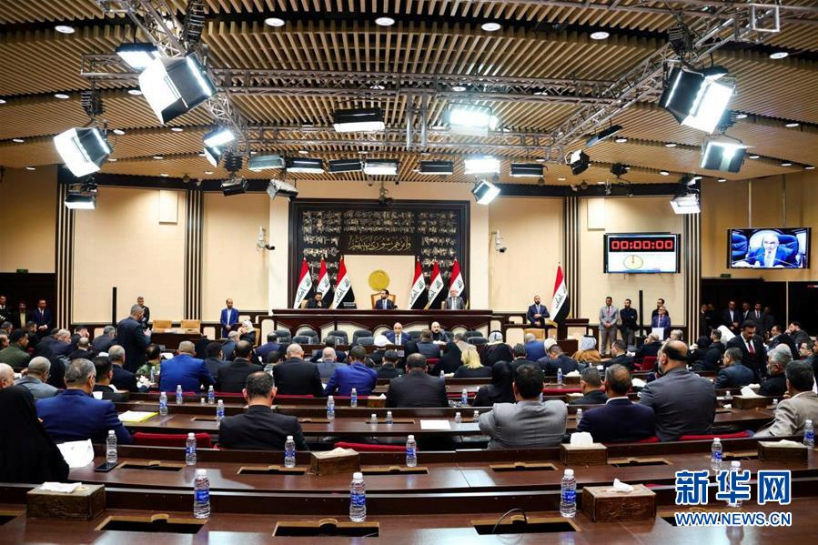 (國際)伊拉克議會通過有關結束外國軍隊駐扎的決議