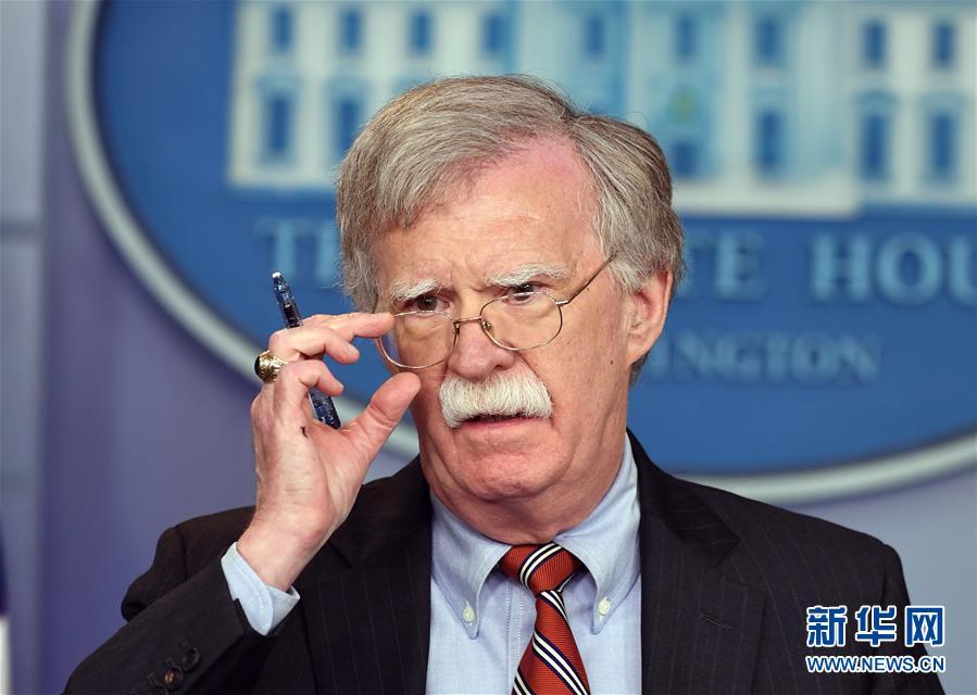 (国际)(1)美前总统国家安全事务助理博尔顿称愿就特朗普弹劾案作证