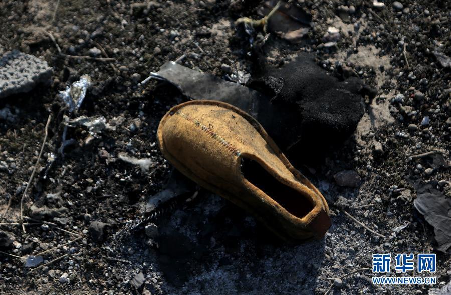 """(国际·图文互动)(1)伊朗承认乌克兰失事客机被军方""""非故意""""击落"""