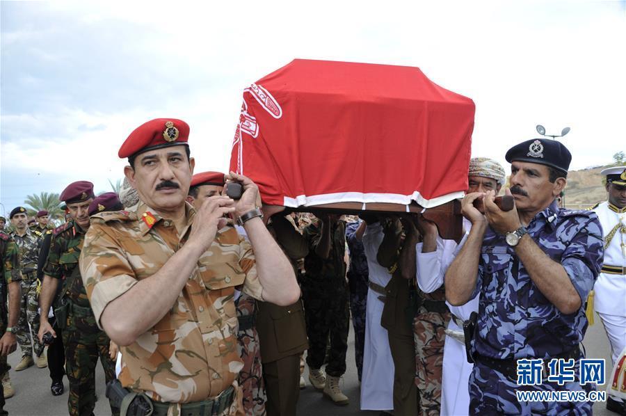 (国际)(1)阿曼为已故苏丹举行葬礼