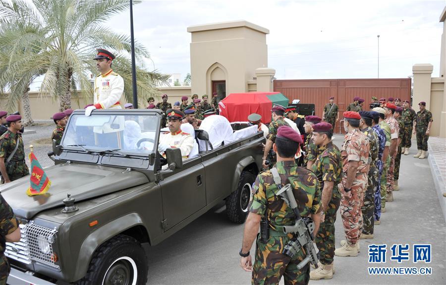 (国际)(2)阿曼为已故苏丹举行葬礼