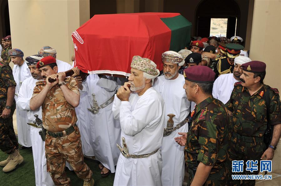 (国际)(3)阿曼为已故苏丹举行葬礼
