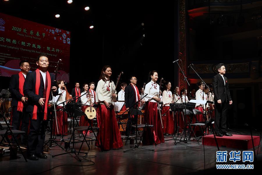 (國際)(5)《魅力絲路·隴上行》音樂會在薩拉熱窩舉行