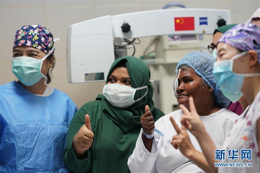 (国际·图文互动)(1)为马尔代夫留下一支不走的眼科医疗队