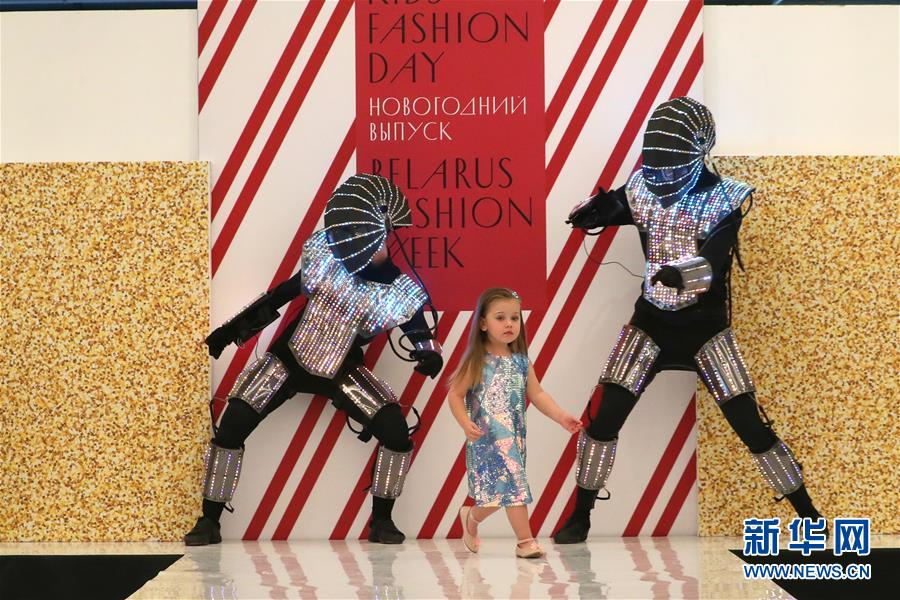 (XHDW)(1)白俄罗斯举办新年儿童时装节