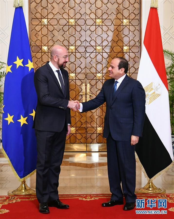 (XHDW)(1)埃及总统塞西会见欧洲理事会主席米歇尔