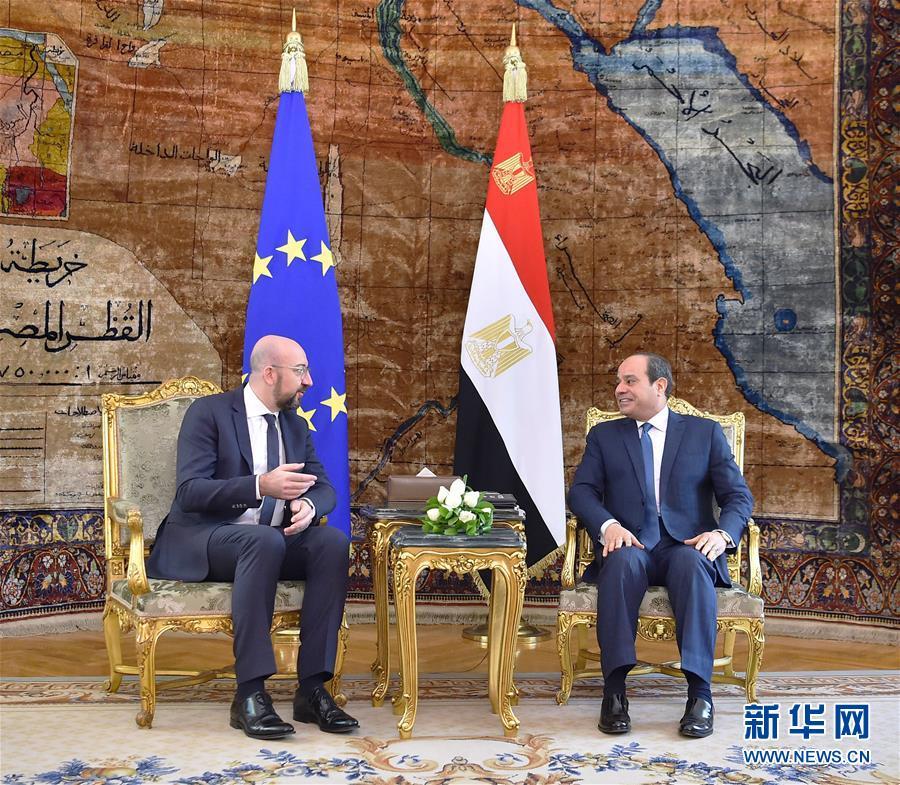 (XHDW)(2)埃及总统塞西会见欧洲理事会主席米歇尔