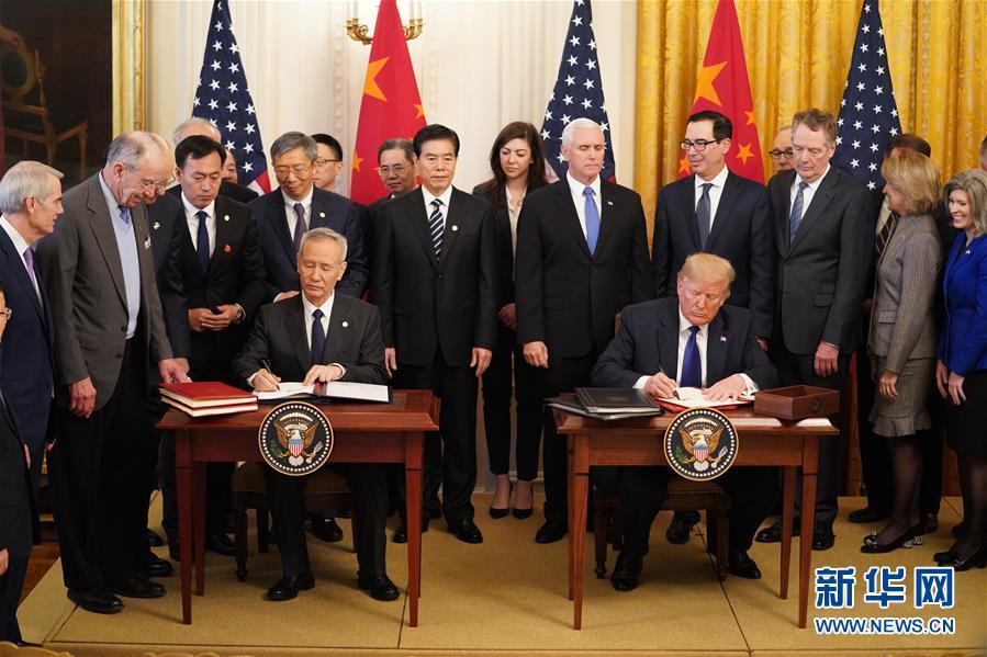 (国际)(2)中美第一阶段经贸协议签署仪式在华盛顿举行