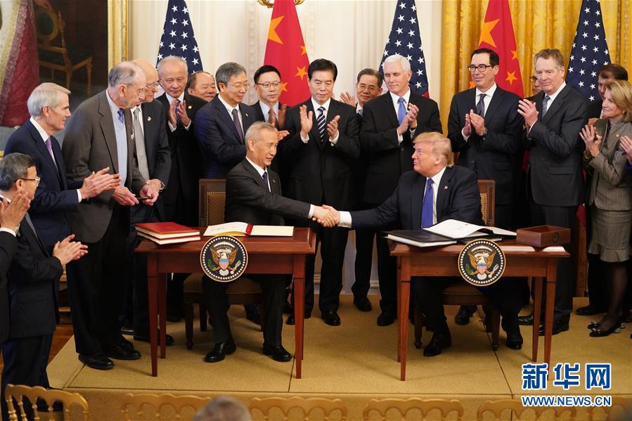 (国际)(3)中美第一阶段经贸协议签署仪式在华盛顿举行