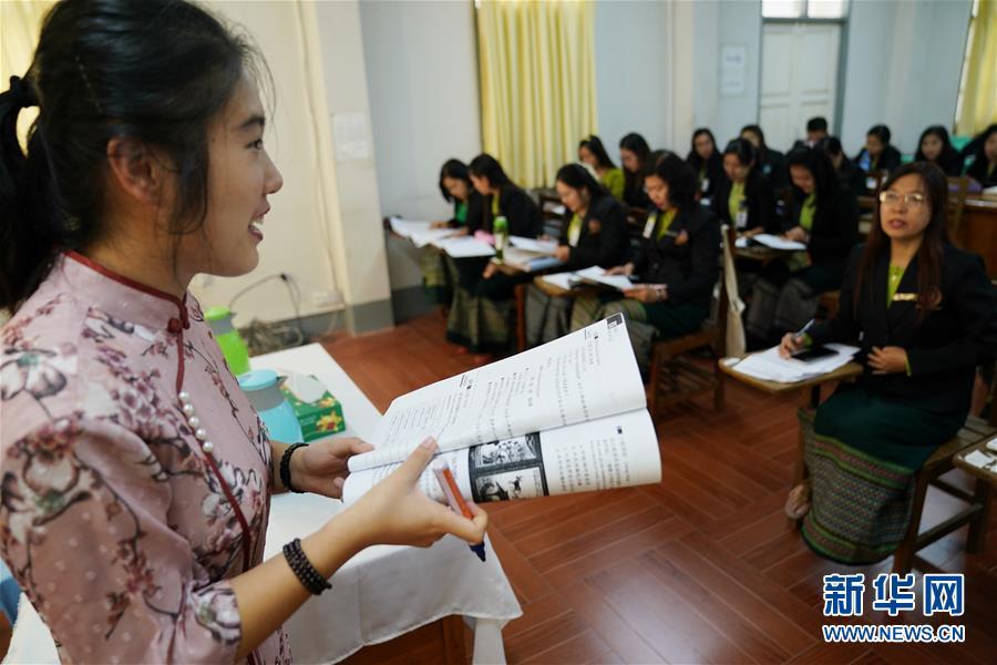 (習近平出訪配合稿·圖文互動)(1)通訊:緬甸公務員掀起學中文熱