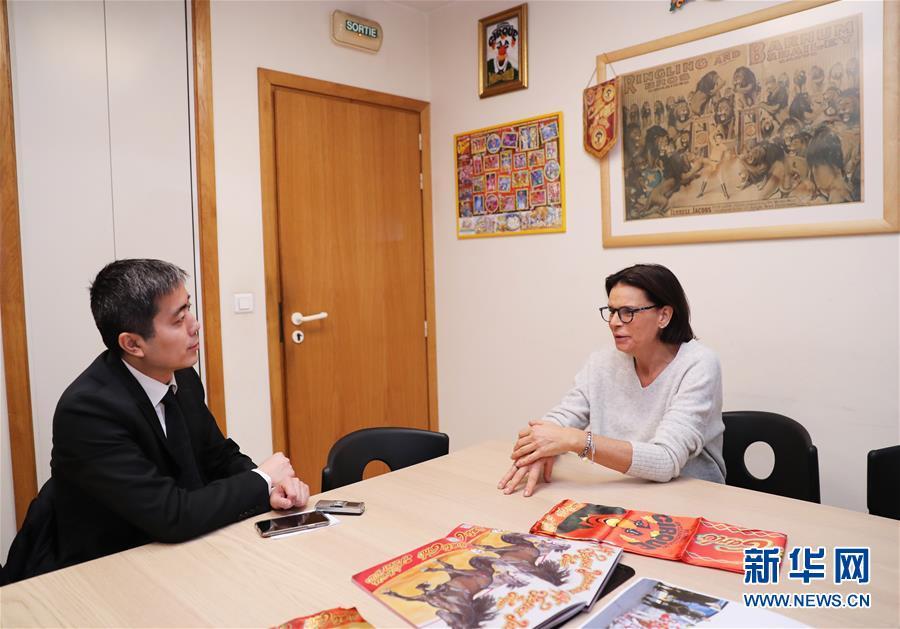(國際·圖文互動)(1)專訪:馬戲是歐洲和中國跨文化交流的橋梁——訪蒙特卡洛國際馬戲節主席、摩納哥公主斯蒂芬妮