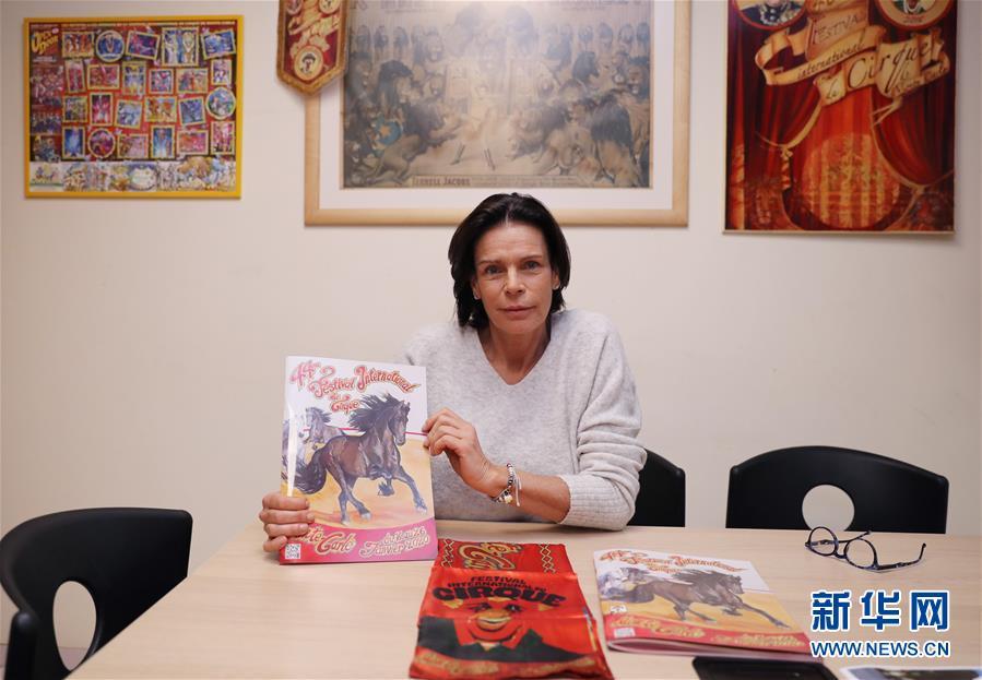 (國際·圖文互動)(2)專訪:馬戲是歐洲和中國跨文化交流的橋梁——訪蒙特卡洛國際馬戲節主席、摩納哥公主斯蒂芬妮