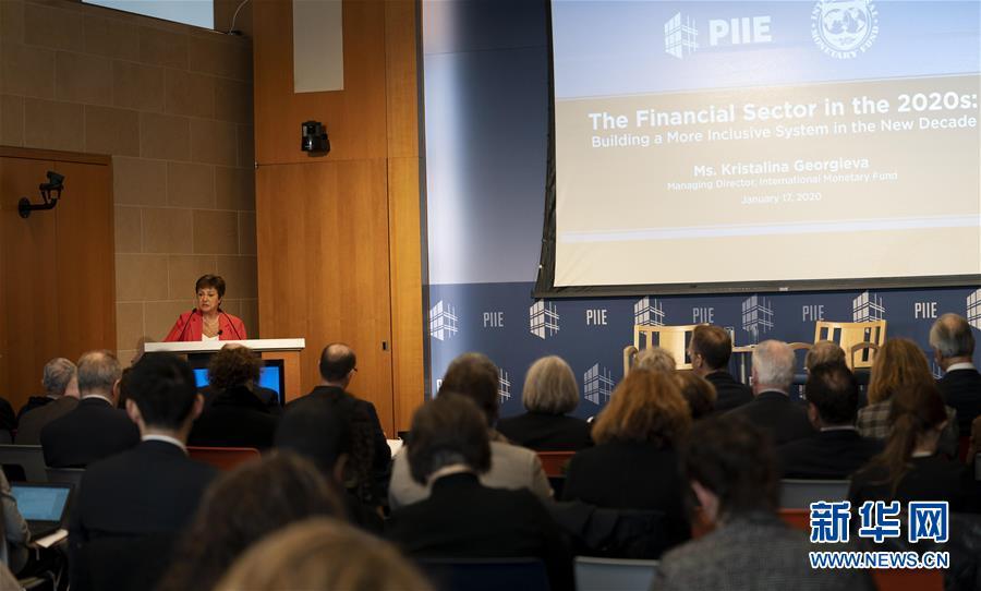 (國際)(2)IMF總裁:中美第一階段經貿協議降低世界經濟不確定性